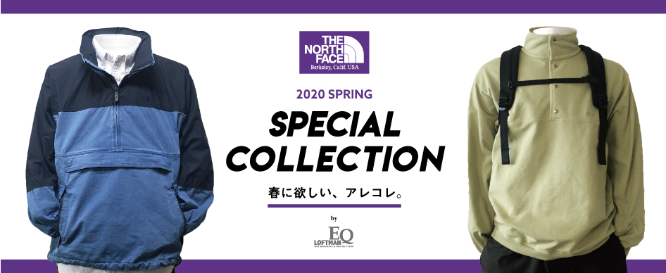 THE NORTH FACE PURPLE LABEL 2020SPRING COLLECTION