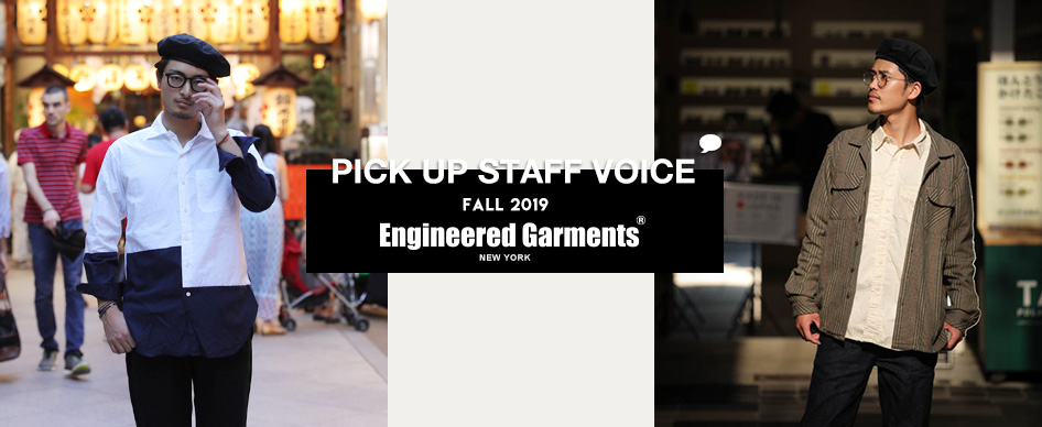 PICK UP STAFF VOICE ENGINEERED GARMENTS FALL 2019